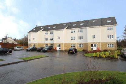 3 Bedrooms Flat for sale in West Wellhall Wynd, Hamilton