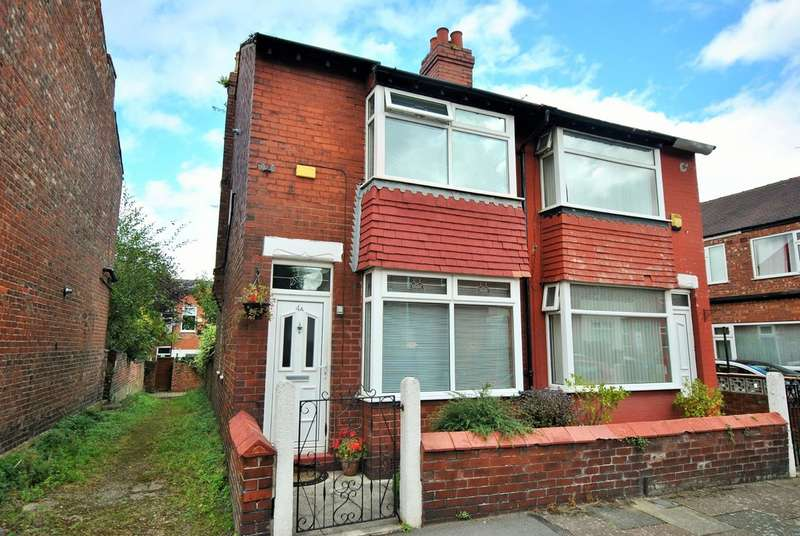 2 Bedrooms Semi Detached House for sale in Berlin Road, Edgeley