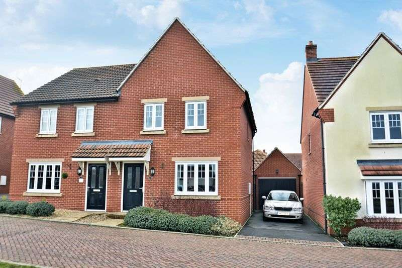 3 Bedrooms Semi Detached House for sale in Ash Way, Didcot