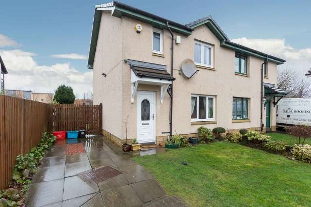 3 Bedrooms Semi Detached House for sale in Niddrie Marischal Street, Edinburgh, EH16 4NA