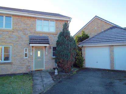 2 Bedrooms Semi Detached House for sale in Begonia View, Lower Darwen, Lancashire, BB3