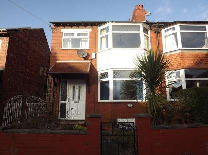 3 Bedrooms Semi Detached House for sale in Cheadle Old Road, Edgeley, Stockport, Greater Manchester