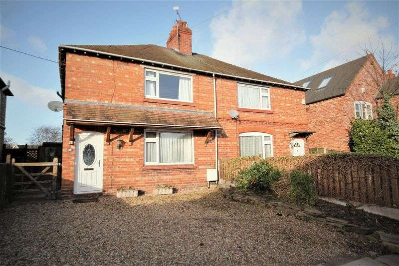 2 Bedrooms Semi Detached House for sale in Shavington, Nr Crewe