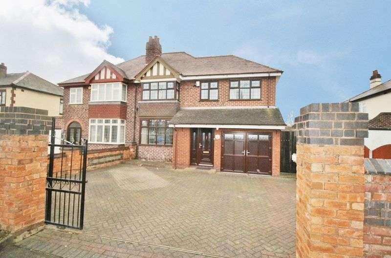 4 Bedrooms Semi Detached House for sale in Fibbersley, Wednesfield, Wolverhampton