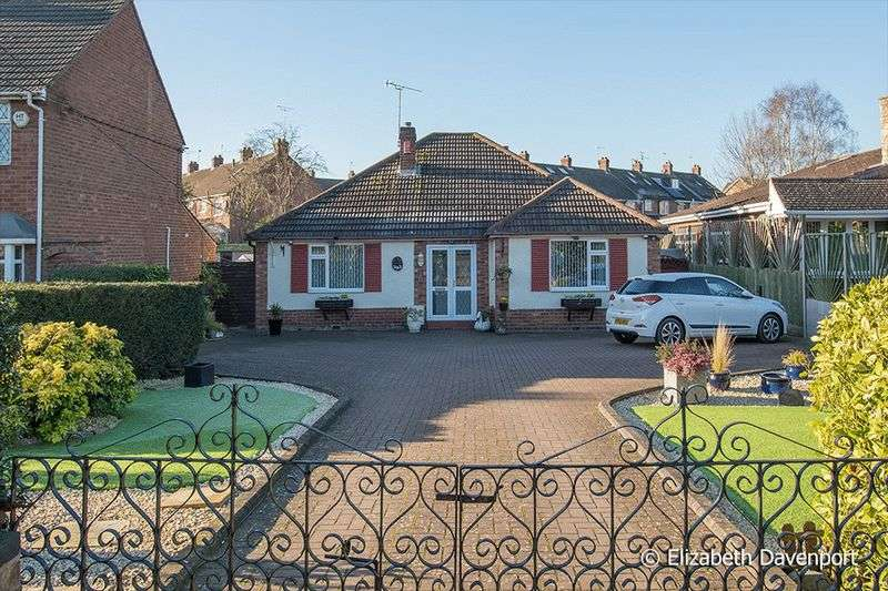 2 Bedrooms Detached Bungalow for sale in Woodway Lane, Coventry