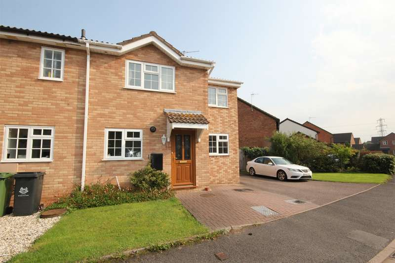 3 Bedrooms End Of Terrace House for sale in Westonbirt Close, St Peters, Worcester
