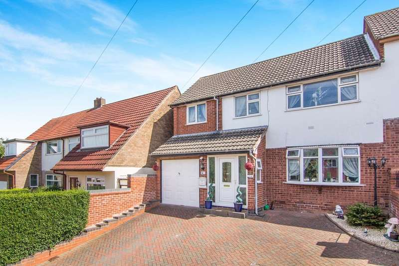 4 Bedrooms Semi Detached House for sale in Linden Close, Amington, Tamworth, B77 3HB
