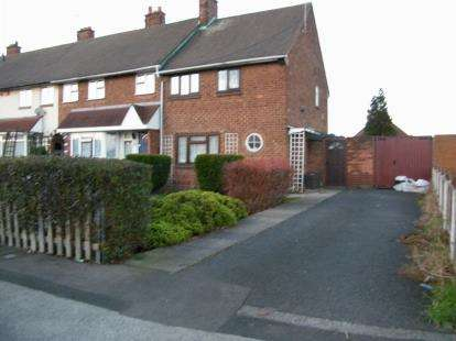 2 Bedrooms End Of Terrace House for sale in Cavendish Road, Walsall, West Midlands