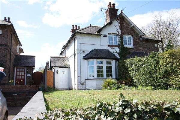 3 Bedrooms Cottage House for sale in Croft Cottages, School Lane, Ellesmere Port