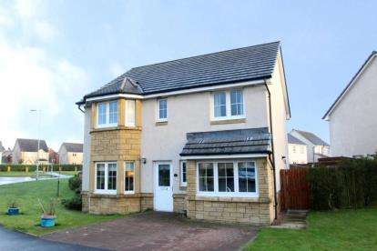 4 Bedrooms Detached House for sale in Old Rome Drive, Kilmarnock, East Ayrshire