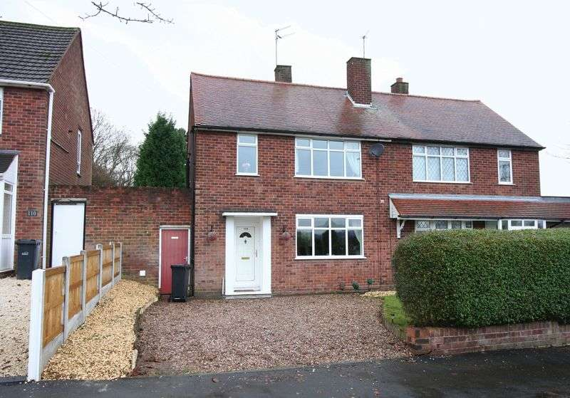 2 Bedrooms Semi Detached House for sale in KINGSWINFORD, Standhills Road