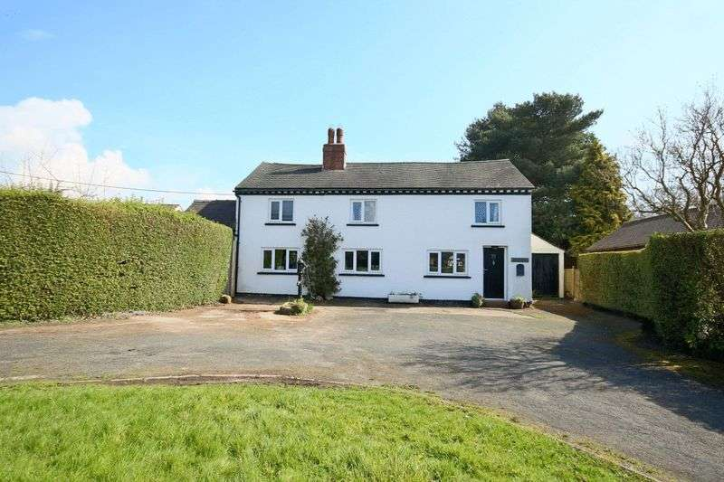 3 Bedrooms Detached House for sale in The Green, Yarnfield, Stone