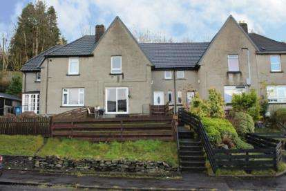 3 Bedrooms Terraced House for sale in Dunivard Place, Garelochhead
