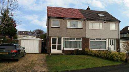 3 Bedrooms Semi Detached House for sale in Talisman Crescent, Helensburgh