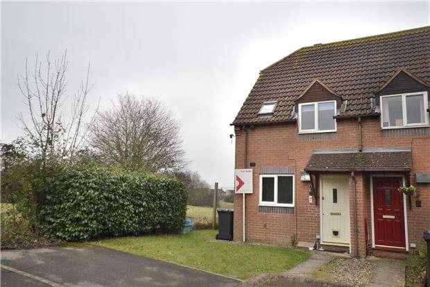 2 Bedrooms End Of Terrace House for sale in Brockeridge Close, Quedgeley, GLOUCESTER, GL2 4FY