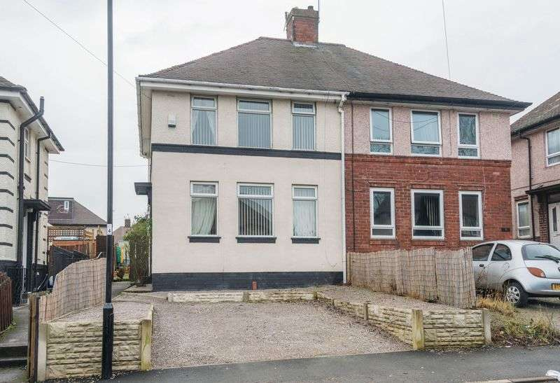 3 Bedrooms Semi Detached House for sale in Deerlands Close Parson Cross, S5 8AF - Recently Fitted Kitchen