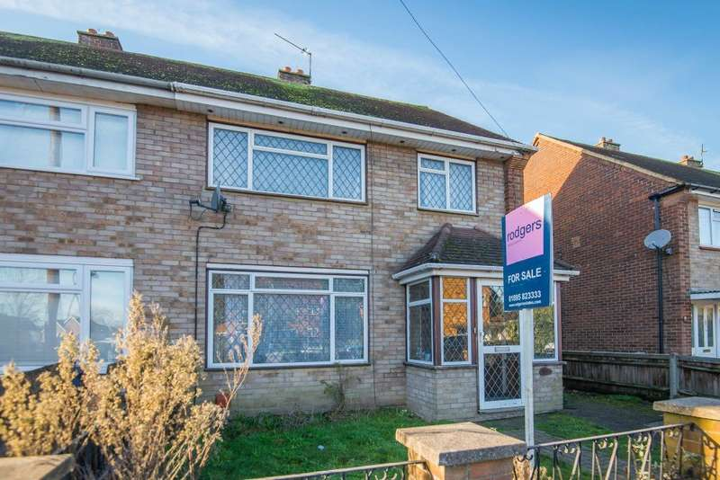 3 Bedrooms Semi Detached House for sale in Sullivan Crescent, Harefield, Middlesex
