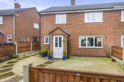 3 Bedrooms Semi Detached House for sale in Everard Crescent, Stanton Under Bardon, Markfield, Leicestershire