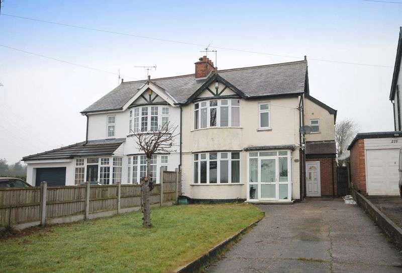 3 Bedrooms Semi Detached House for sale in RYKNELD ROAD, LITTLEOVER