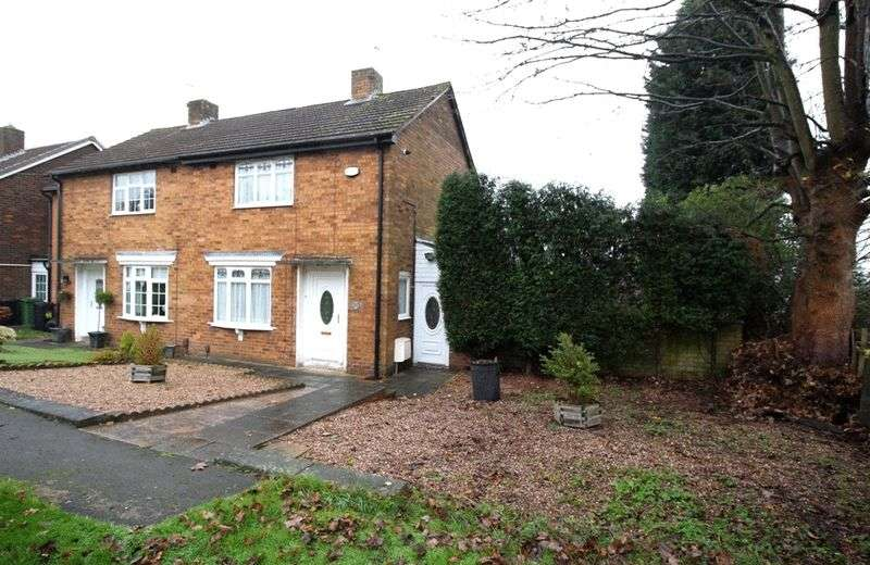 2 Bedrooms Semi Detached House for sale in Cherry Green, Old Park Farm Estate