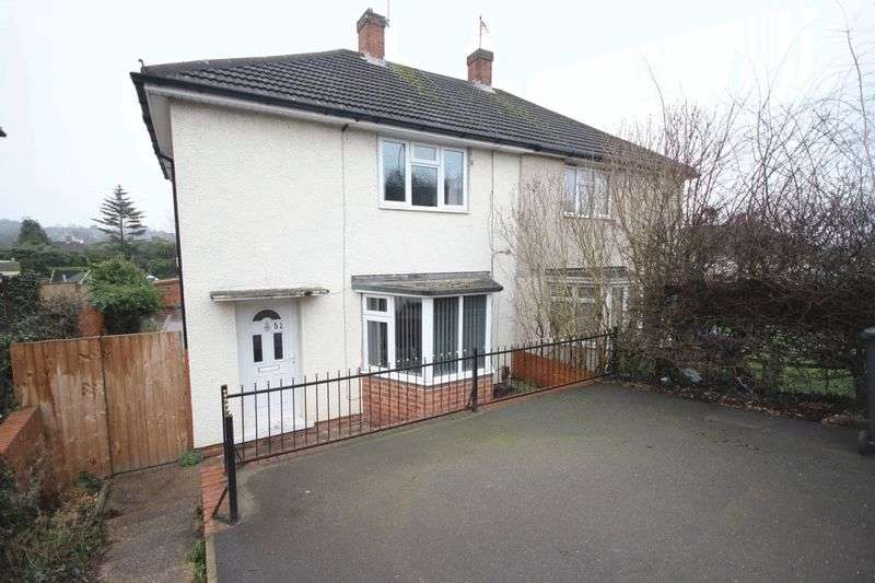 2 Bedrooms Semi Detached House for sale in MATLOCK ROAD, CHADDESDEN