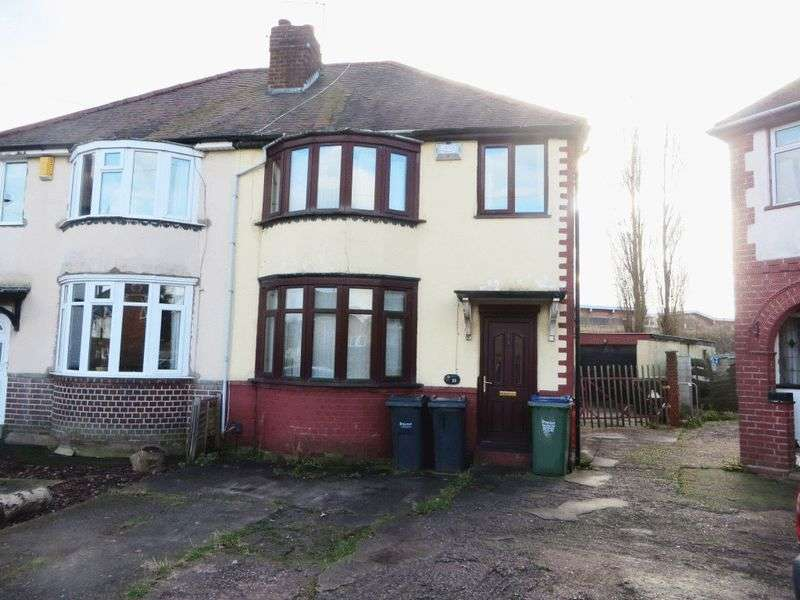 3 Bedrooms Semi Detached House for sale in Sycamore Road, Oldbury