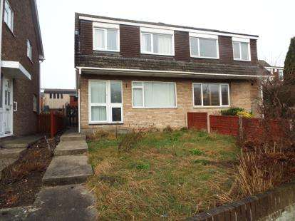 2 Bedrooms Semi Detached House for sale in Ash Close, Little Stoke, Bristol, Gloucestershire
