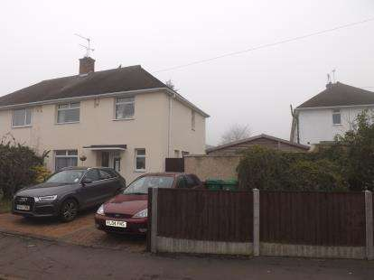 3 Bedrooms Semi Detached House for sale in Bournmoor Avenue, Clifton, Nottingham