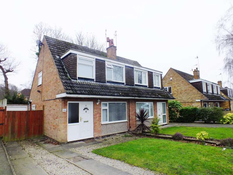 3 Bedrooms Semi Detached House for sale in Plantation Gardens, Shadwell, Leeds, LS17 8SU