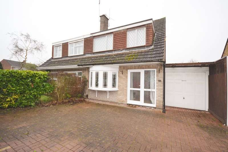 3 Bedrooms Semi Detached House for sale in Bignall Drive, Leicester