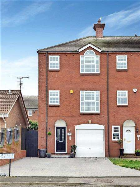 4 Bedrooms End Of Terrace House for sale in Brock Farm Court, North Shields
