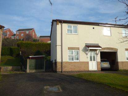 2 Bedrooms End Of Terrace House for sale in Cottesmore Close, Burton-on-Trent, Staffordshire