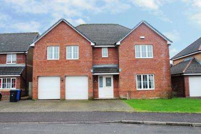5 Bedrooms Detached House for sale in Strathyre Gardens, Hairmyres