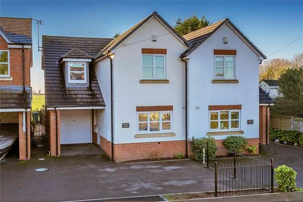 3 Bedrooms Semi Detached House for sale in Charles House, Ivetsey Bank Road, Bishops Wood, Stafford