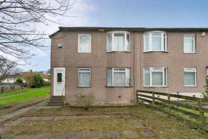 2 Bedrooms Cottage House for sale in Kingsbridge Drive, Rutherglen