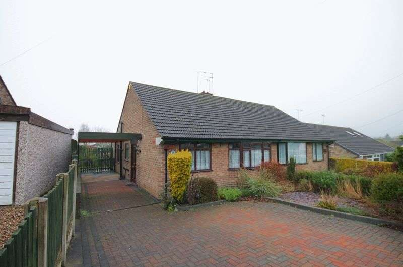 2 Bedrooms Semi Detached Bungalow for sale in BROOKFIELDS DRIVE, BREADSALL