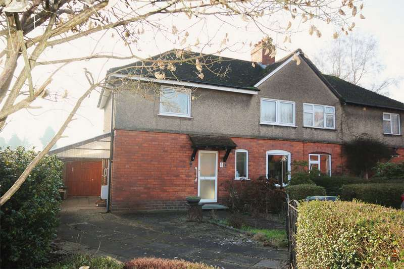 3 Bedrooms Semi Detached House for sale in Sabrina Walk, Northwick, Worcester
