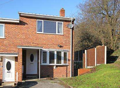 3 Bedrooms Town House for sale in Murray Road, Killamarsh, Sheffield, Derbyshire