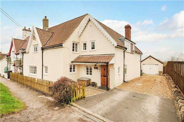 5 Bedrooms Semi Detached House for sale in The Cottage, Over Lane, Almondsbury, Bristol BS32 4DF