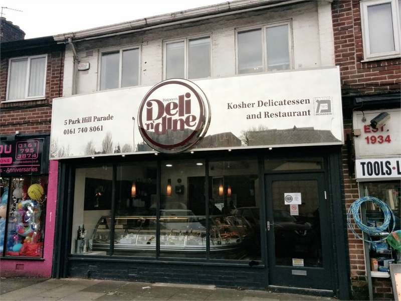 Commercial Property for sale in Bury Old Road, Prestwich, MANCHESTER, M25