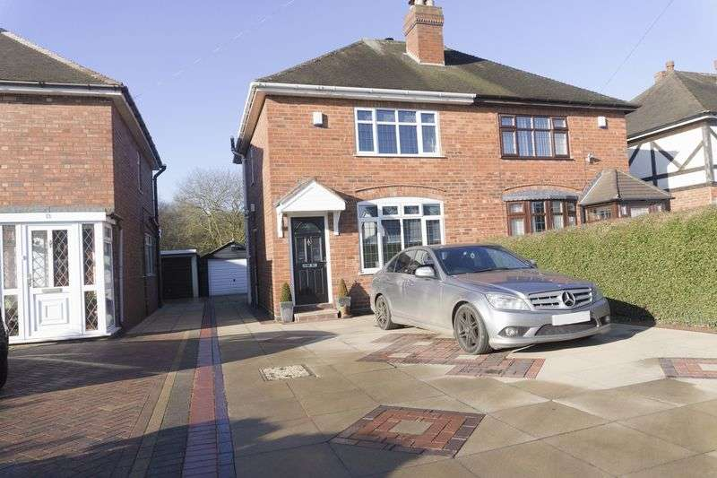 2 Bedrooms Semi Detached House for sale in Seeds Lane, Brownhills, Walsall.
