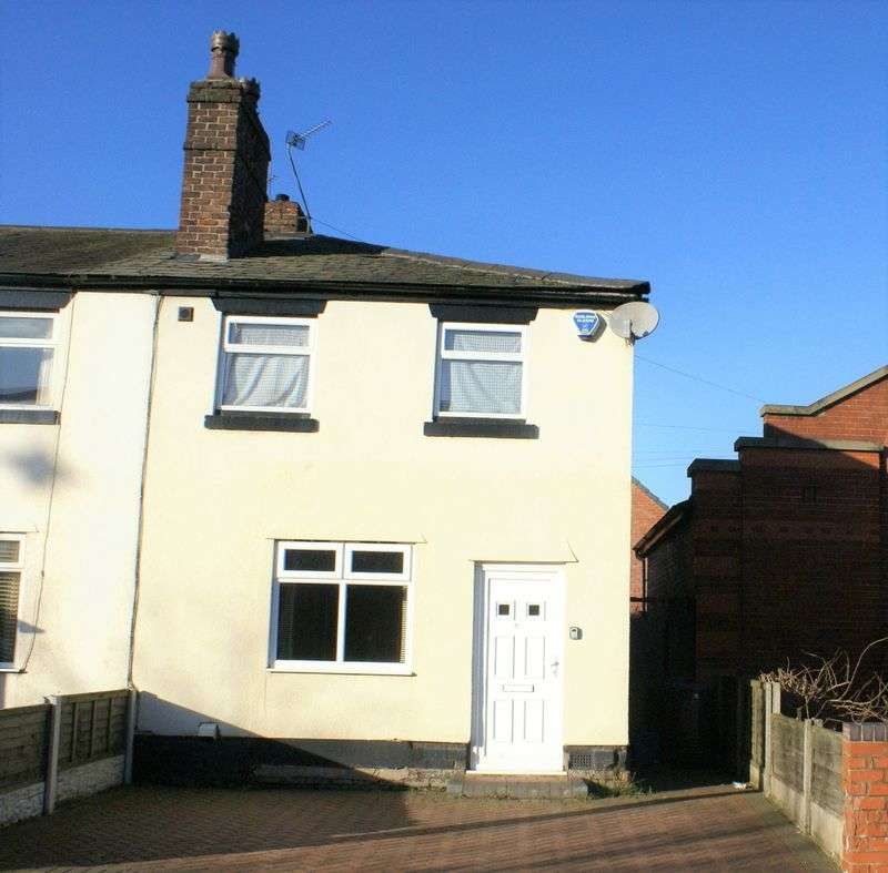 2 Bedrooms Terraced House for sale in Victoria Street, Burscough, Ormskirk
