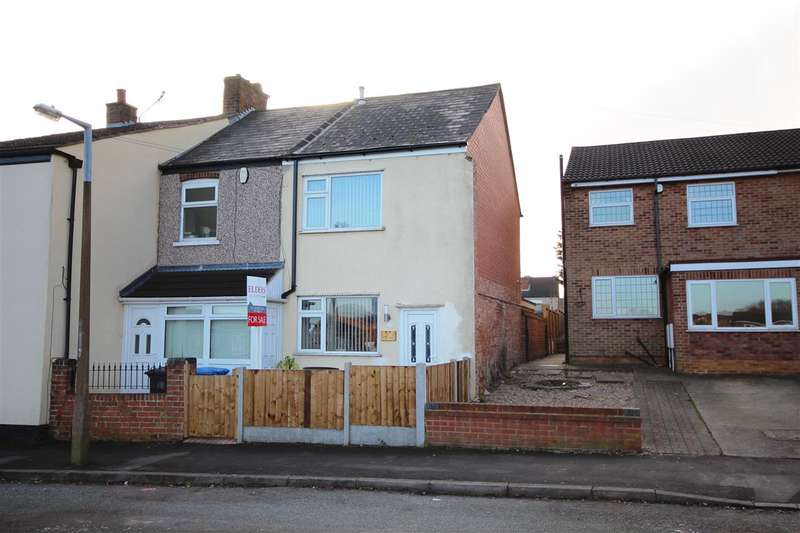 2 Bedrooms End Of Terrace House for sale in Bridge Street, Ilkeston