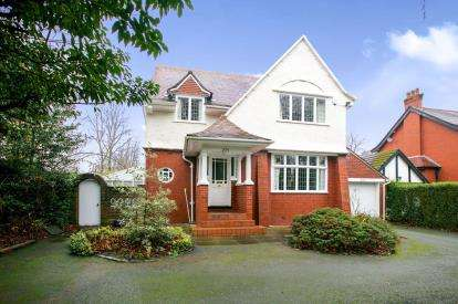 4 Bedrooms Detached House for sale in Bramhall Lane South, Bramhall, Stockport, Greater Manchester