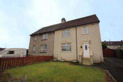 3 Bedrooms Semi Detached House for sale in Torrance Avenue, Airdrie, North Lanarkshire
