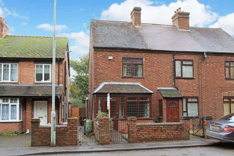 2 Bedrooms Terraced House for sale in Bennetts Bank, Wellington, Telford