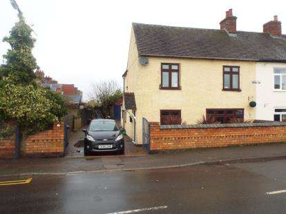 3 Bedrooms End Of Terrace House for sale in Knowle Hill, Hurley, Atherstone, Warwickshire