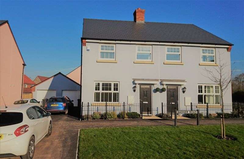 3 Bedrooms Semi Detached House for sale in Badger Road, Thornbury