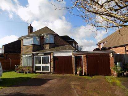 3 Bedrooms Detached House for sale in Mayfield Road, Streetly, Sutton Coldfield, West Midlands
