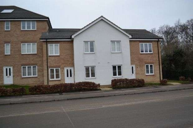 2 Bedrooms Flat for sale in Grange Road, Gregory Gardens, Northampton NN3 2AX